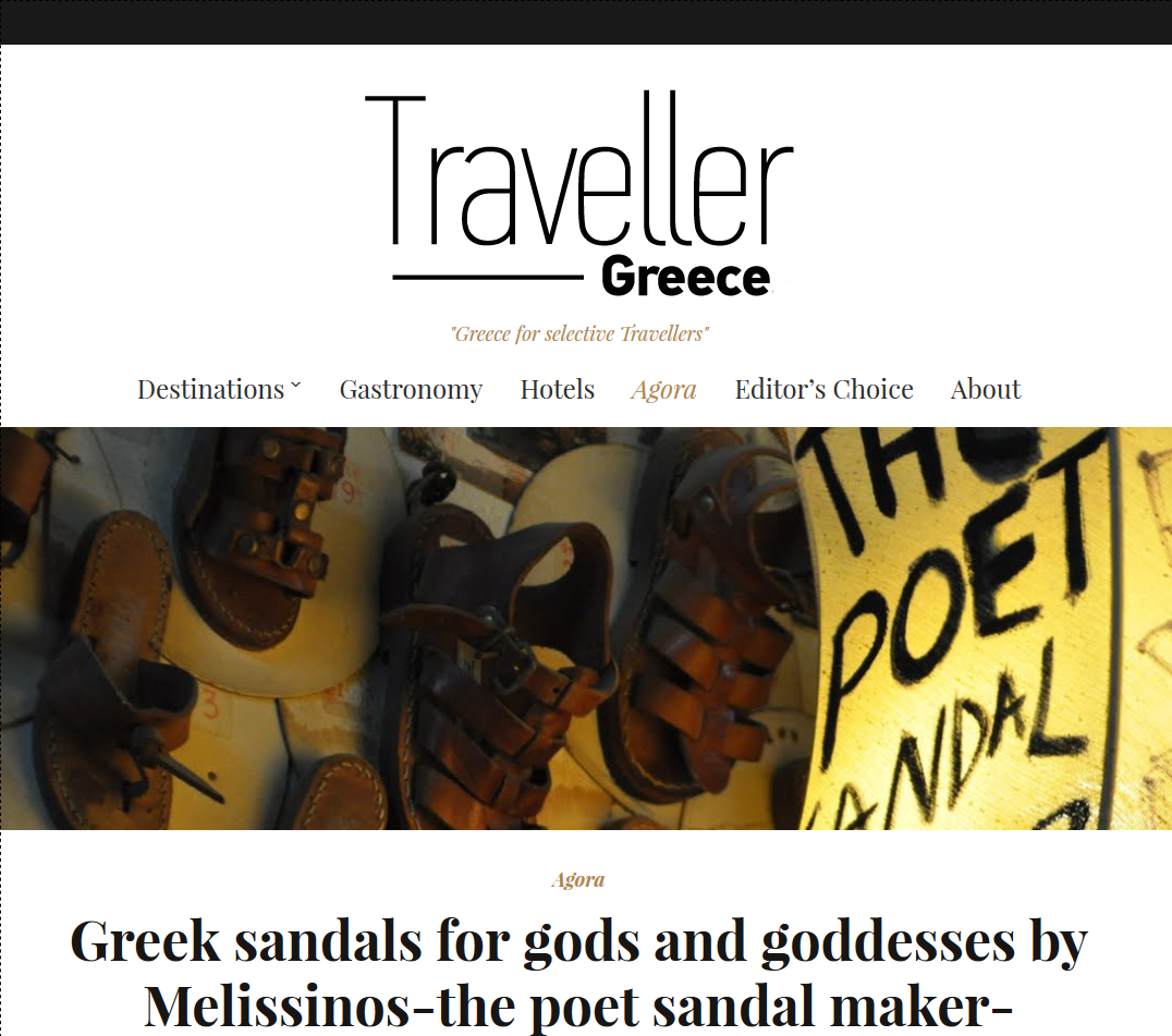 Traveller Greece