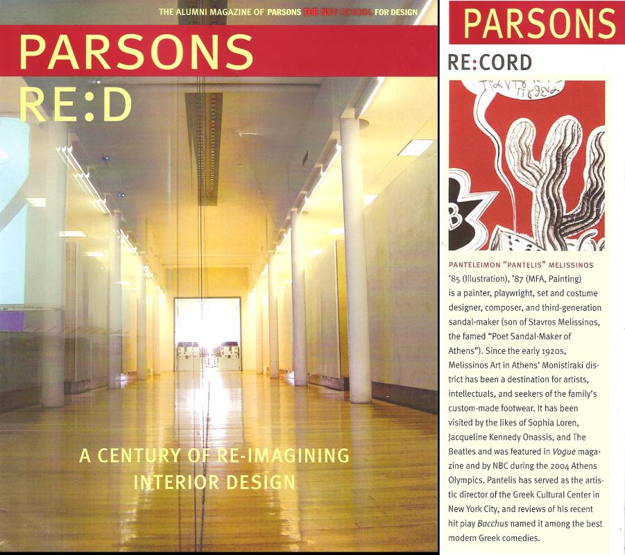 Parsons School Of Design Re: D magazine