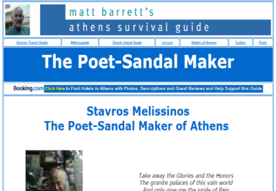 Matt Barretts's Athens survival guide on Stavros Melissinos
